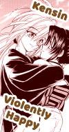 Kenshin - Violently Happy